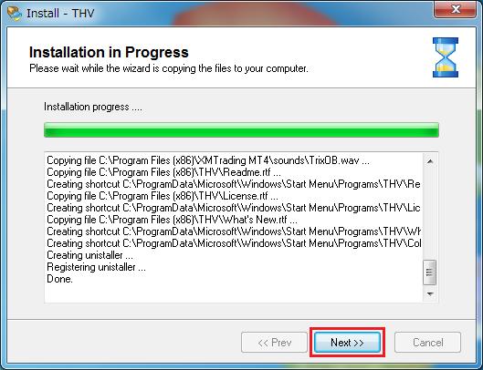 THVシステムV4インストール15