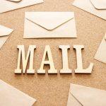 メルマガアフィリエイト初心者にやさしい無料メール配信スタンド