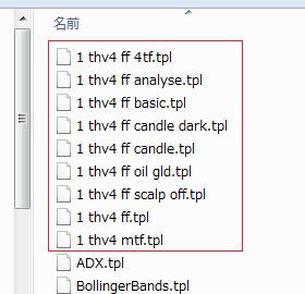 THVシステムV4インストール8